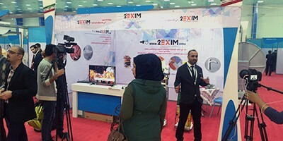 2EXIM Presence in International Exhibition of Iraq-Baghdad-2016