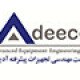 Advanced Equipment Engineering Company (Adeeco)